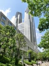 City of the Future - Shinjuku, Tokyo with park